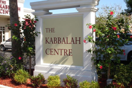 Kabbalah-Centre